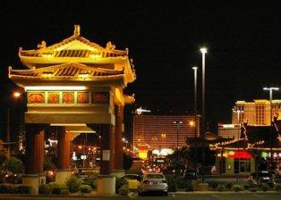 Spots in Las Vegas