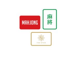 Where to play Mahjong in Australia